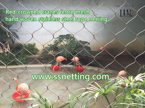 Flamingo protect fence netting, red-crowned cranes fence mesh, crested ibis cage enclosure mesh, crested ibis fence net
