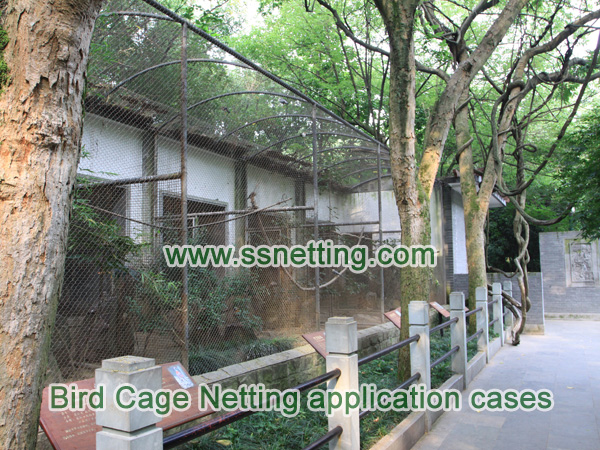 Bird Cage Netting application cases