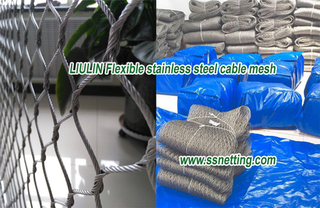 LIULIN Flexible stainless steel cable mesh.jpg