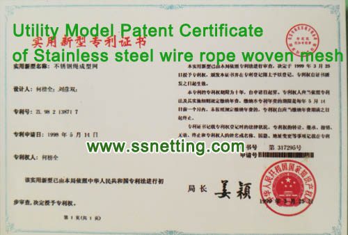 Utility model patent certificate of Stainless steel wire rope woven mesh